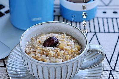 入秋之暖-肉桂苹果藜麦粥