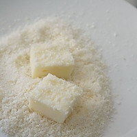 牛奶椰丝小方【超懒的懒人甜品】的做法图解11