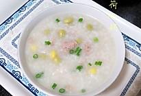 #营养宝宝餐#青豆玉米肉末粥的做法