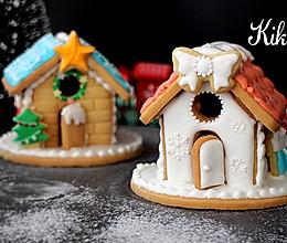 圣诞糖霜饼干屋的做法