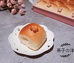 #精品菜谱挑战赛#花花香浓酸奶小餐包的做法