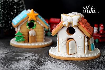 圣诞糖霜饼干屋