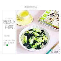 #花10分钟,做一道菜!#懒人快手菜—清炒小白菜的做法图解5