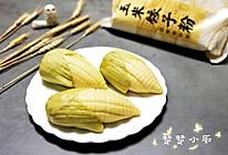 #年味十足的中式面点#花样玉米馒头的做法