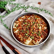 #快手又营养,我家的冬日必备菜品#彩蔬鸡肉蒸豆腐