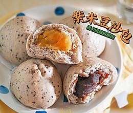 #助力高考营养餐#营养早餐包子【黑糯米豆沙包】的做法