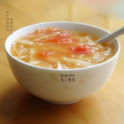 金针菇番茄汤,增强免疫力