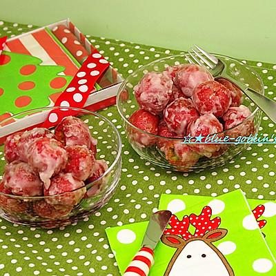 ☆★蓝冰滢的厨房汇——可爱的消食法宝 雪球山楂 ☆★