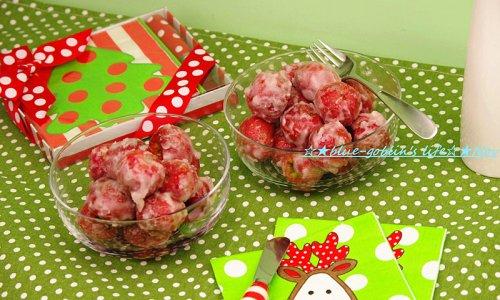 ☆★蓝冰滢的厨房汇——可爱的消食法宝 雪球山楂 ☆★  的做法