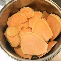 16【芝士红薯】的做法图解1