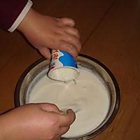 在家自制酸奶的做法图解3