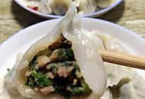 萝卜缨子(萝卜叶)水饺的做法