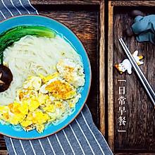 养生姜包蛋煮面条