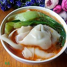 红汤馄饨#丘比轻食厨艺大赛#
