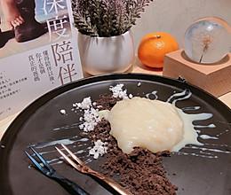 深夜零食:鲜奶麻薯,让你懂得爱自己。的做法