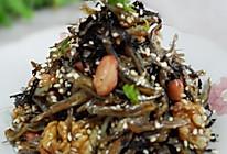 海苔坚果芝麻小鱼干的做法