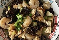雜蔬豆腐煲的做法