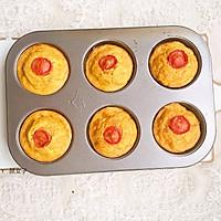 #秋天怎么吃#咸版胡萝卜蛋糕的做法图解11