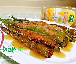 #太太乐鲜鸡汁玩转健康快手菜#辣椒酿肉的做法