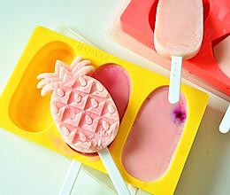 哈密瓜牛奶冰棒的做法