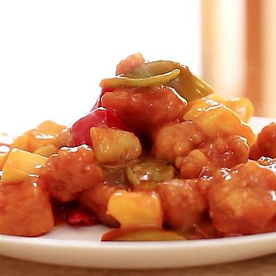 迷迭香:菠萝咕咾肉