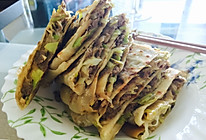老北京家常肉饼(牛肉大葱)的做法
