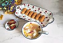 #十分钟早餐大挑战#汤圆两种吃法的做法