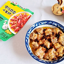 #饕餮美味视觉盛宴#丰富餐桌味之蒜蓉豆豉蒸排骨