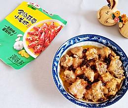 #饕餮美味视觉盛宴#丰富餐桌味之蒜蓉豆豉蒸排骨的做法