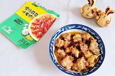 丰富餐桌味之蒜蓉豆豉蒸排骨