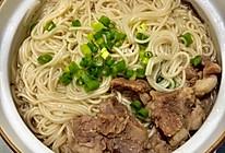 牛肉面(清炖牛肉)的做法