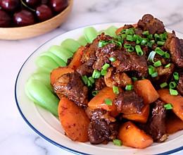 #味达美名厨福气汁,新春添口福#胡萝卜焖羊肉的做法