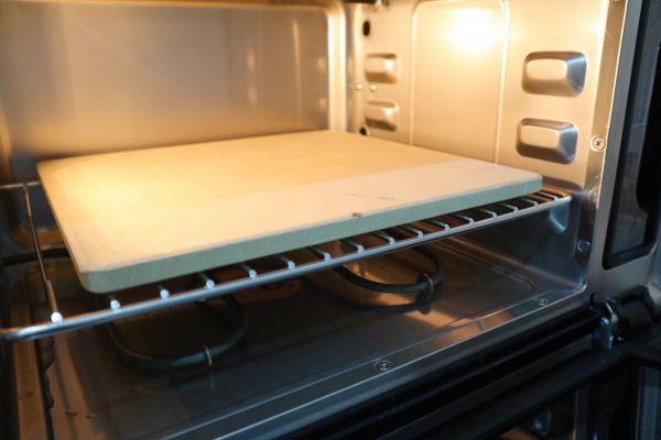 长帝蒸烤箱食谱-核桃红枣乳酪欧包的做法图解12