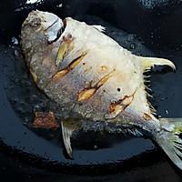 红烧金昌鱼的做法图解6