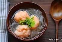 鲜虾丸子汤的做法