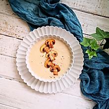 无奶油鸡肉蘑菇浓汤