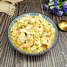 #花10分钟,做一道菜!#虾仁炒蛋