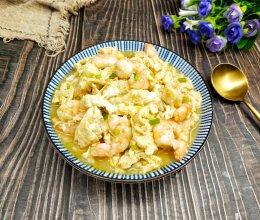 #花10分钟,做一道菜!#虾仁炒蛋的做法