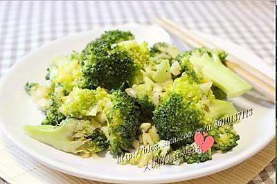 简单美味的减肥菜——蒜蓉西兰花