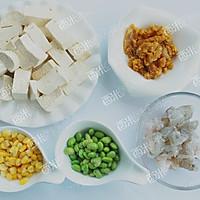 虾仁蛋黄豆腐#德国MIJI爱心菜#的做法图解1