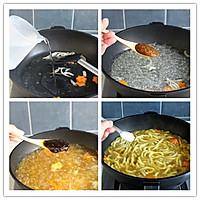 咖喱黑椒乌冬面的做法图解3