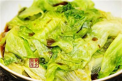【曼步厨房】蚝油生菜