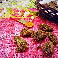 简单易做的五香咖喱牛肉干  高压锅版本  #鲜有赞,爱有伴#