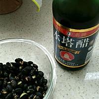 醋泡黑豆的做法图解4