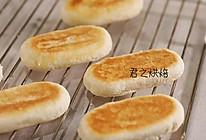 超美味牛舌饼,不用烤箱也能做!的做法