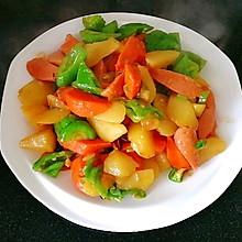 红烧土豆火腿肠红萝卜青椒