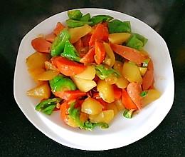 红烧土豆火腿肠红萝卜青椒的做法