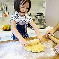 【老皮的亲子厨房】三岁孩子也能独立完成的爱心曲奇的做法图解5