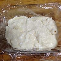 脆皮炸鲜奶的做法图解7