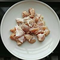 时蔬鸡肉咖喱焗饭(自制咖喱酱)#宜家让家更有味#的做法图解1